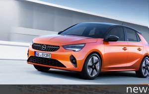 Opel Corsa, Ελλάδα, Opel Corsa, ellada