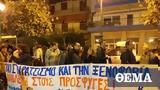 Θεσσαλονίκη, Πορεία, 12χρονο, Νεάπολη,thessaloniki, poreia, 12chrono, neapoli