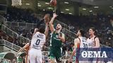 Euroleague, Παναθηναϊκός-Βαλένθια 21-13 Α,Euroleague, panathinaikos-valenthia 21-13 a
