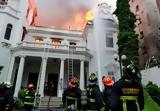 Βίαια, Χιλή, Πυρπόλησαν, Σαντιάγο,viaia, chili, pyrpolisan, santiago
