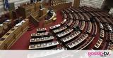 Πέθανε Ελληνίδα,pethane ellinida