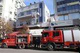 Πυρκαγιά, Θεσσαλονίκη,pyrkagia, thessaloniki