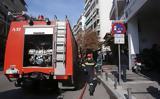 Ολοκληρώθηκε, Θεσσαλονίκη,oloklirothike, thessaloniki