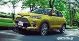 Toyota Raize,RAV4