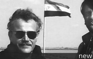 Γκαστ Αβράκοτος, Έλληνας, CIA, Οσάμα Μπιν Λάντεν, gkast avrakotos, ellinas, CIA, osama bin lanten