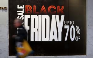 Black Friday, ΑΒ Βασιλόπουλος Σκλαβενίτης, - Όλη, Black Friday, av vasilopoulos sklavenitis, - oli