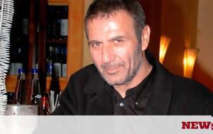 Βόμβα, Νίκου Σεργιανόπουλου, vomva, nikou sergianopoulou