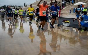 Αυθεντικό Μαραθώνιο, afthentiko marathonio