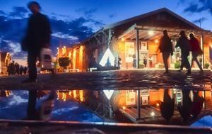 Εντυπώσεις, 60ο Φεστιβάλ Κινηματογράφου Θεσσαλονίκης, entyposeis, 60o festival kinimatografou thessalonikis