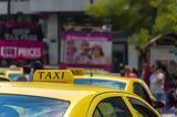 Οδηγοί ΕΔΧ-ΤΑΞΙ, Σχετικά, 45302018,odigoi edch-taxi, schetika, 45302018