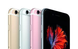 Phone 6s 32GB, 249