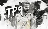 Τόνι Πάρκερ, NBA,toni parker, NBA
