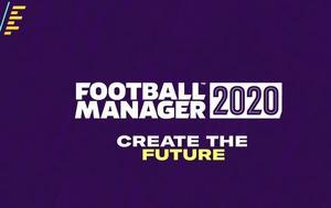 Γιουβέντους, Football Manager 2020, giouventous, Football Manager 2020