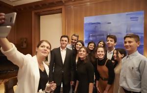 Συνάντηση, Κυριάκου Μητσοτάκη, -εθελοντές, Χαμόγελο, Παιδιού, synantisi, kyriakou mitsotaki, -ethelontes, chamogelo, paidiou