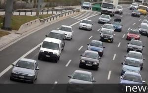 Η BP «πιστεύει» πως θα καταργηθεί η ιδιοκτησία αυτοκινήτων