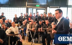 Τσίπρας, Γρεβενά, Γινόμαστε, tsipras, grevena, ginomaste