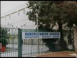 Κατάληψη, Ιατρική Αθηνών, Ιατρική Θεσσαλονίκης,katalipsi, iatriki athinon, iatriki thessalonikis