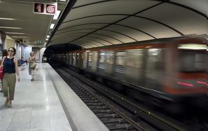 Μετρό-Γραμμή 1, 11 00, Κηφισιά-Ειρήνη, Κυριακή, metro-grammi 1, 11 00, kifisia-eirini, kyriaki