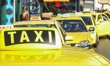 Έλεγχοι, Ταξί – Κίνητρα,elegchoi, taxi – kinitra