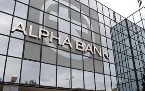 Alpha Bank, 2014