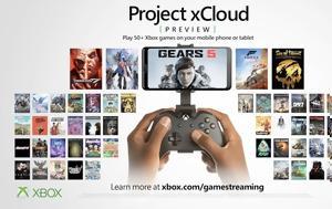 Project Cloud, Έφτασε, 50+, 2020, Windows 10 PCs, Project Cloud, eftase, 50+, 2020, Windows 10 PCs