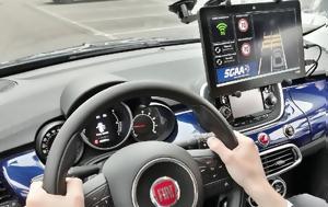Τα δίκτυα 5G θα κάνουν πιο έξυπνα και ασφαλή τα αυτοκίνητα
