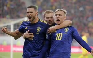 Προκριματικά Euro 2020, Προκρίθηκε, Σουηδία, Μπεργκ, prokrimatika Euro 2020, prokrithike, souidia, bergk