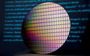 Intel, 10nm, 2020
