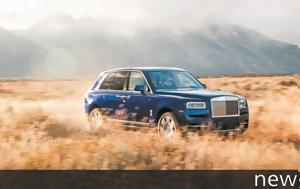 Δοκιμάζουμε, Rolls-Royce Cullinan, dokimazoume, Rolls-Royce Cullinan