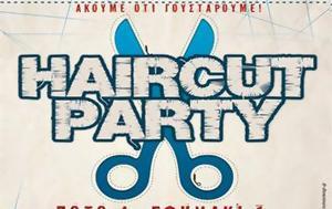 Haircut Party, Gala