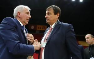 Αταμάν, Ομπράντοβιτς, ataman, obrantovits