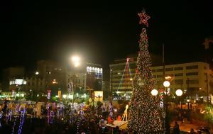 Μερομήνια, Χριστούγεννα, Πρωτοχρονιά, merominia, christougenna, protochronia