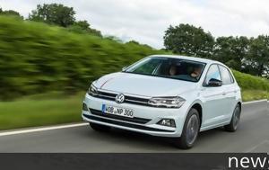 Volkswagen Polo, IQ Drive