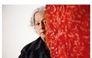 Lynda Benglis, Μουσείο Κυκλαδικής Τέχνης, Lynda Benglis, mouseio kykladikis technis