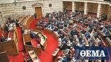 Parliament,