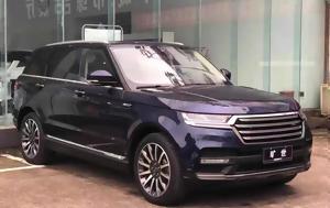 Κινέζικος, Range Rover, kinezikos, Range Rover