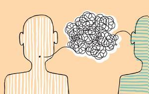 Η πιο απλή μέθοδος επικοινωνίας για να σταματήσετε να μαλώνετε με όλους!