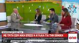 Μένιος Σακελλαρόπουλος, One Channel, Εθνικής,menios sakellaropoulos, One Channel, ethnikis