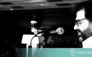 Μυτιληνιός Μανώλης Μπρίμπος, Voice, mytilinios manolis bribos, Voice