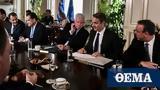 Δημοσκόπηση Βεργίνα TV, Διπλάσια, ΣΥΡΙΖΑ,dimoskopisi vergina TV, diplasia, syriza