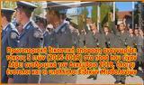 Αναδρομικά -ειδικών, Απόφαση-σταθμός, 5ετίας ΕΓΓΡΑΦΟ,anadromika -eidikon, apofasi-stathmos, 5etias engrafo
