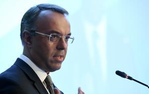 Προϋπολογισμός 2020, Κατατίθεται, Βουλή –, Κομισιόν, proypologismos 2020, katatithetai, vouli –, komision