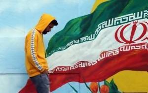 Ιράν, iran
