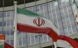 Ιράν, ΗΠΑ Ισραήλ, Σαουδική Αραβία,iran, ipa israil, saoudiki aravia