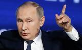 Πούτιν,poutin