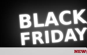 Black Friday, Αυτή, Black Friday, afti