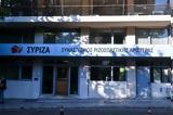 ΣΥΡΙΖΑ, 13η,syriza, 13i