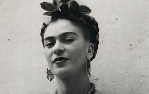 Φρίντα Κάλο, Αστρονομικό, Πορτρέτο, frinta kalo, astronomiko, portreto