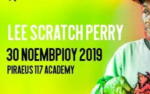 Lee Scratch Perry, Piraeus 117 Academy