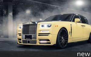 Rolls Royce, 600